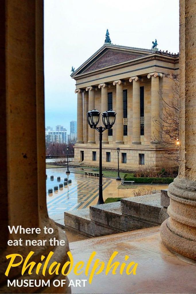 Philadelphia Art Museum eating