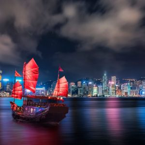 Hong Kong Destination Guide